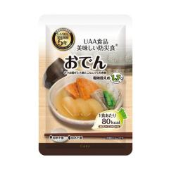 美味しい防災食 (おでん)