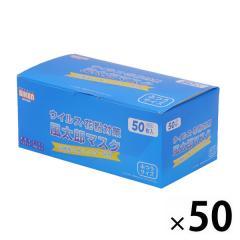 [即納] マスク 2500枚 (50枚入x50箱/ケース販売) ふつうサイズ 富士漢製薬 平ゴム仕様 PFE・VFE・BFE ウイルス99%カット