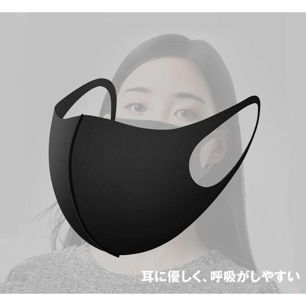 臭い ウレタン マスク