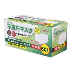 マスク 60枚入り/箱 ふつうサイズ クオリタ BFE(細菌ろ過効率) 99%
