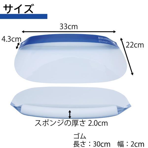 フェイスシールド PEACEUP 10枚セット 飛沫防止 軽量 洗える メガネ併用可能