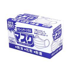 クリーンサージカルマスク 70枚入り/箱 ふつうサイズ BFE(細菌ろ過効率) 99%以上カット Wオメガ 平ゴム