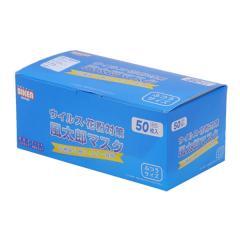新素材PTFEフィルター採用 ナノろ過膜マスク 洗える不織布マスク 50枚入/箱 大人用