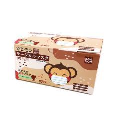 [即納/国内検品済]マスク 50枚入/箱 小さめサイズ 子ども用 女性用 カヒモン サージカルマスク BFE 99%カットフィルター