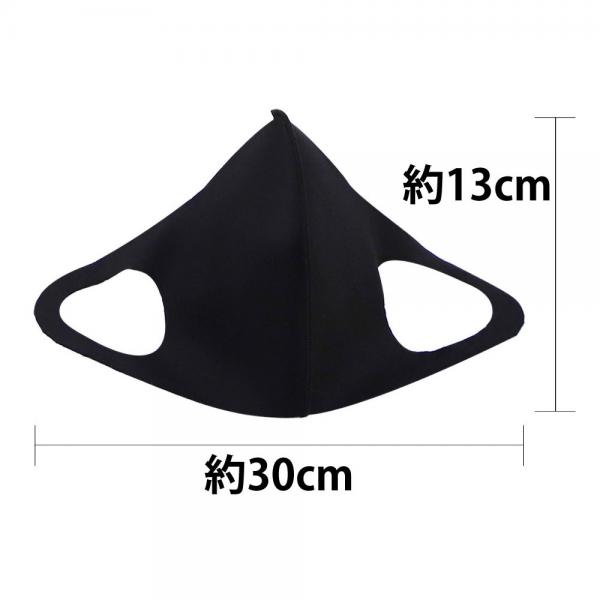 [在庫あり/即納]接触冷感 クールマスク 12枚セット 大人用 ホワイト