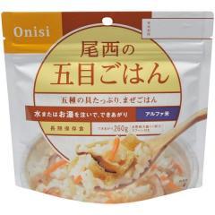 尾西食品「五目ごはん」5年保存非常食