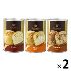 非常食「缶deボローニャ 3種類 6缶セット」3年保存食