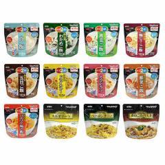 サタケマジックライス&マジックパスタ12食4日分12種類全部コンプリートセット 5年保存