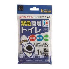 緊急簡易トイレ1回分KM-011