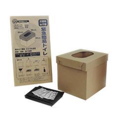 組立式簡易トイレ緊急簡易ダンボールトイレ(5回分付)
