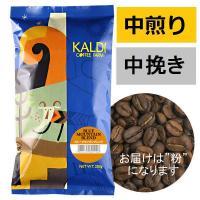 【焙煎珈琲】ブルーマウンテンブレンド/200g(フィルター用(中挽き8番))