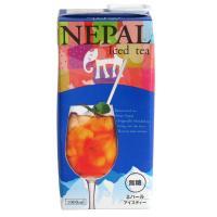カルディオリジナル ネパールアイスティー 1000ml