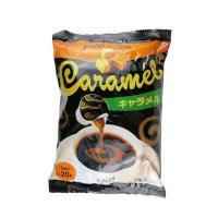 カルディオリジナル プチ・カフェ キャラメル 20p