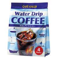 カフェカルディ ウォータードリップコーヒー(水出しアイスコーヒー) 40g×4p