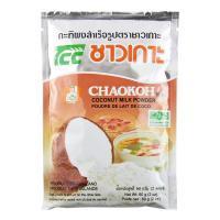 チャオコー ココナッツミルクパウダー 60g