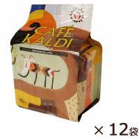 <12個セット>カフェカルディ ドリップコーヒー マイルドカルディ(10g×10p)×12個
