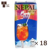 <18本セット>カルディオリジナル ネパールアイスティー 1000ml×18本