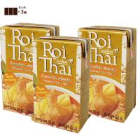 <3個セット>Roi Thai ロイタイ マサマンカレー 250ml×3個