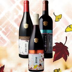 「神の雫」オリジナルワイン3種各1本セット