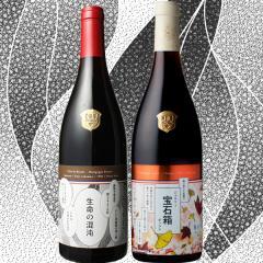 「神の雫」オリジナルワイン「ジュエリーボックス」「生命の混沌」2種セット