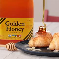 ゴールデンハニー2kg(メキシコ・アルゼンチン・カナダ・ウクライナ産)純粋 はちみつ