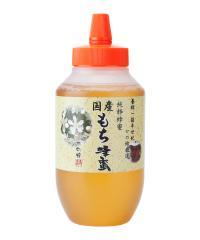 国産もち蜂蜜1000g(とんがり容器) 国産 はちみつ