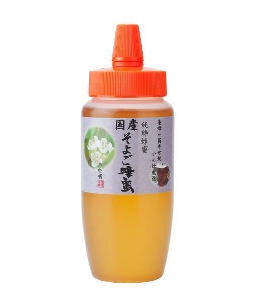 国産そよご蜂蜜500g(とんがり容器)
