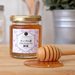 モンゴル産アルファルファ蜂蜜120g