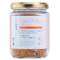 蜂花粉(ビーポーレン)125g