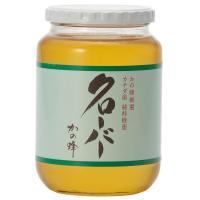 カナダ産クローバー蜂蜜1000g