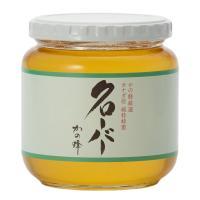カナダ産クローバー蜂蜜600g