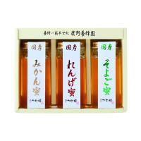 【歳末セール10%OFF/クーポン利用で送料無料】国産 蜂蜜ギフト250g×3
