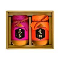 国産プレミアム蜂蜜(九州レンゲ蜂蜜600g・みかん蜂蜜600g)ギフトセット