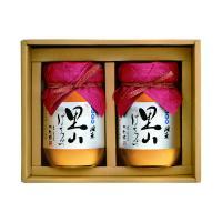 【国産】里山蜂蜜500g×2本セット