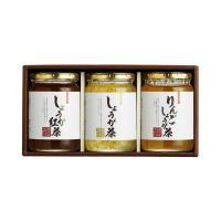 【送料無料】しょうが茶3本ギフトセット(しょうが茶450g・りんごしょうが茶430g・しょうが紅茶450g)