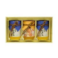 国産蜂蜜(500g×2本)・きんかん蜂蜜漬け(450g)ギフトセット
