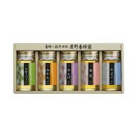 【送料無料】蜂蜜ギフト(250g×5本)れんげ蜂蜜、みかん蜂蜜、百花蜂蜜、そよご蜂蜜、クローバー蜂蜜
