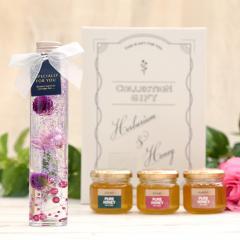 【クーポン利用で送料無料】蜂蜜(90g)3種&ハーバリウムボトル(パープル)ギフトセット