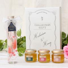 【クーポン利用で送料無料】蜂蜜(90g)3種&ハーバリウムボトル(ピンク)ギフトセット