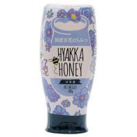 国産百花蜂蜜500g(プッシュボトル) 国産 はちみつ