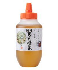 国産百花蜂蜜1000g(とんがり容器) 国産はちみつ