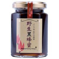 インド産野生黒蜂蜜180g