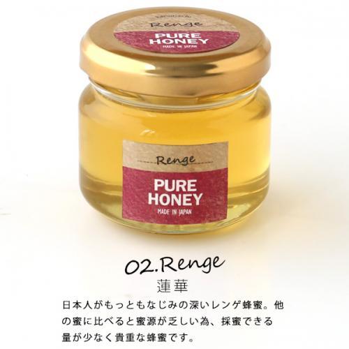 【クーポン利用で送料無料】ロハコオリジナルデザイン 国産 蜂蜜お試し【5個入り】セット