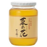 中国産菜の花蜂蜜1000g