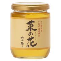 中国産菜の花蜂蜜300g