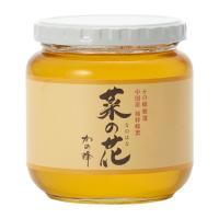 中国産菜の花蜂蜜600g