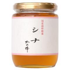 【新発売】国産シナ蜂蜜(菩提樹)300g