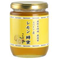 スペイン産レモン蜂蜜300g