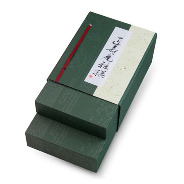雅撰二段【KG-45】