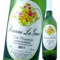 【新酒先行予約11月16日以降お届け】ドメーヌ・ラ・グラーヴ・ヌーヴォー・ブラン 2017【フランス】【白ワイン】【750ml】【辛口】 【Domaine La Grave】【ヌーヴォー】「ボジョレーヌーボー 2017」